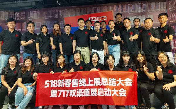 2020供应链大会7月17日将在广州举行,双风口大会、双渠道展